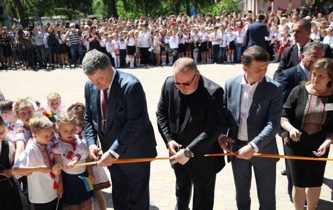 Дніпропетровстька область – одна із лідерів у створенні нового освітнього простору, - Порошенко