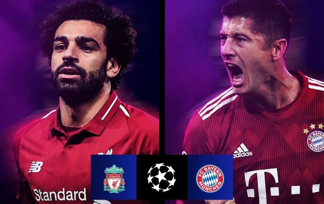 Ливерпуль - Бавария: анонс матча