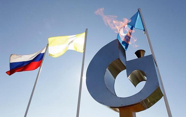 """Газпром"" обжалует штраф АМКУ на 171 млрд гривен в международном суде"