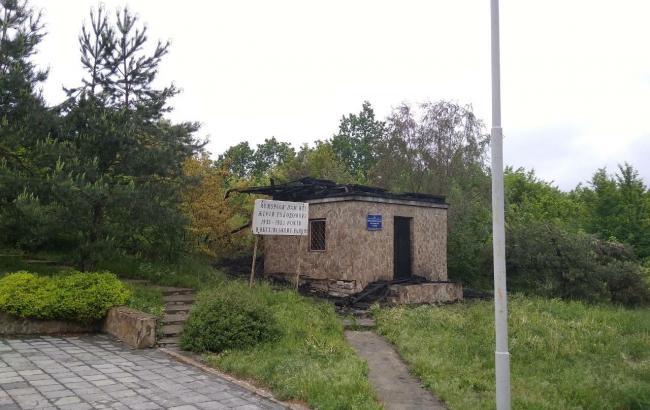 Фото: меморіал жертвам Голодомору