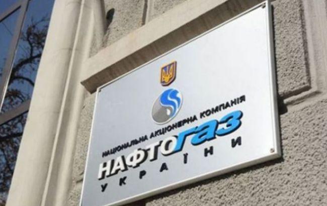 """Задолженность предприятий перед """"Нафтогазом"""" уменьшилась на 843 млн гривен"""