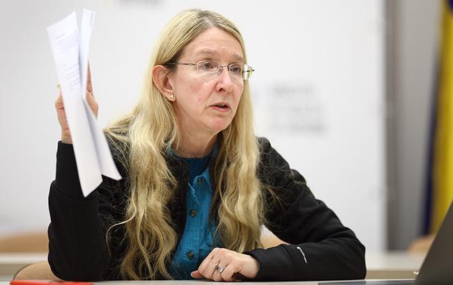 Уляна Супрун существенно изменила процесс госзакупки лекарств (фото РБК-Украина)