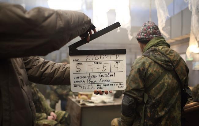 """Фото: Зйомка фільму """"Кіборги"""" (РБК-Україна)"""
