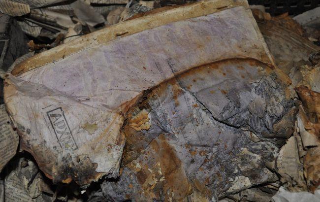 ВТернопольской области СБУ нашла тайник сархивом ОУН