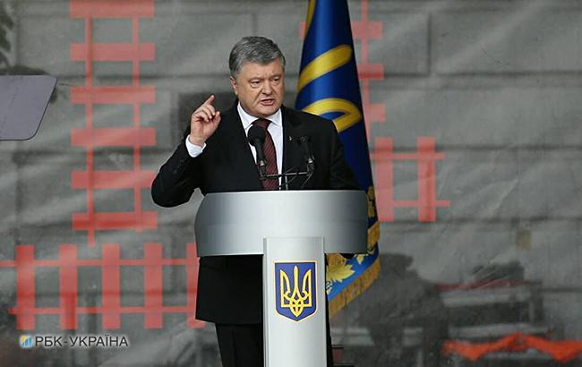 Фото: Петр Порошенко (Виталий Носач/РБК-Украина)