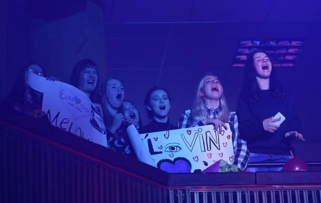Фото: Поклонники Евровидения (РБК-Украина)