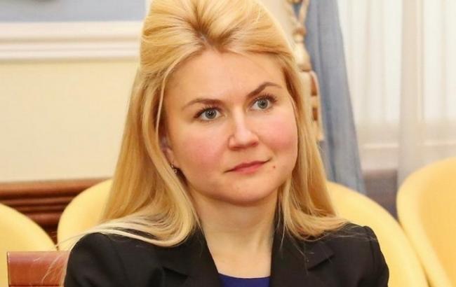 Фото: Юлия Светличная требует от СБУ вмешаться в ситуацию с проведением вфорума сепаратистов в Харькове