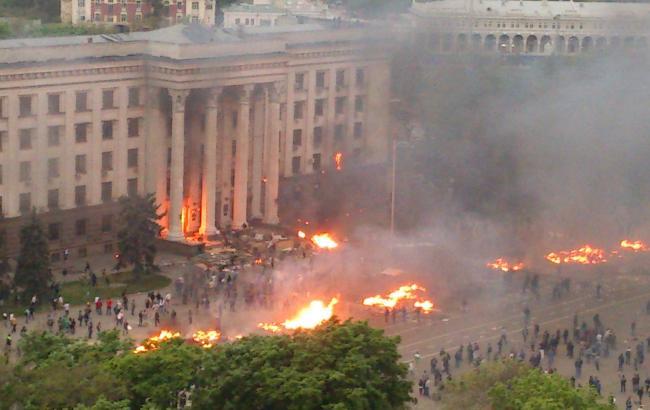"""Фото: свідок у справі """"2 травня в Одесі"""" не зміг упізнати обвинувачених"""