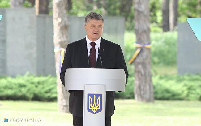 Украина пересмотрит заключенные в рамках СНГ соглашения