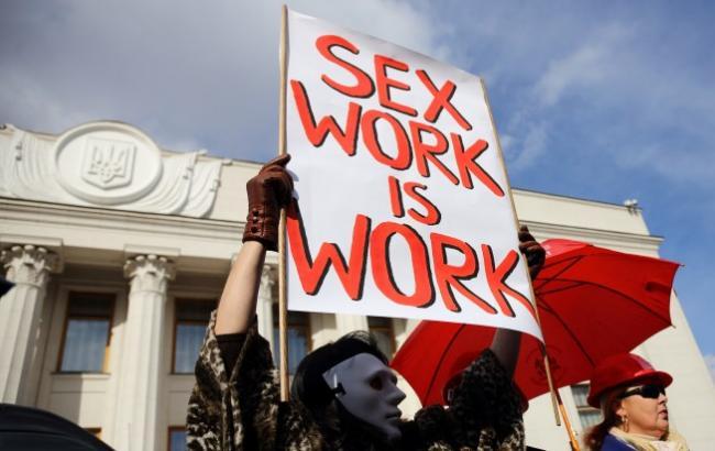 Форум проституции во франции