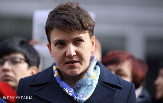 Рада розглядає зняття недоторканності з Савченко: онлайн