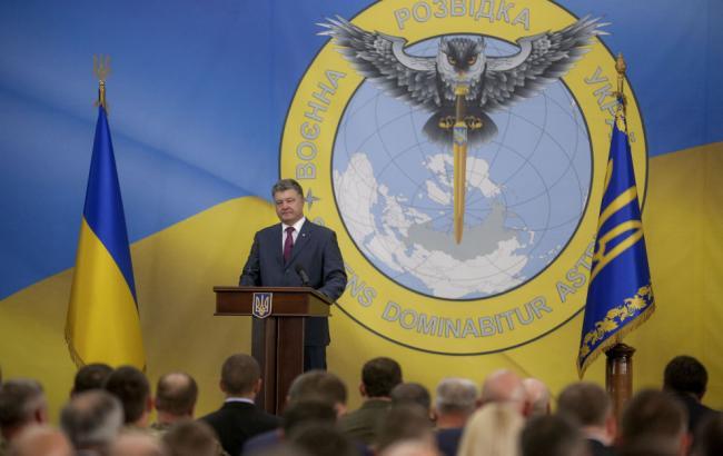 Фото: Порошенко привітав розвідників з їх професійним святом