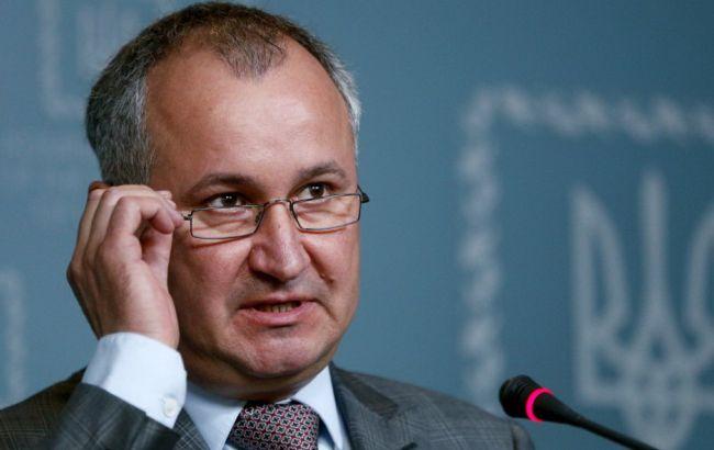 Прокуроры из Франции приедут изучать дело о подготовке терактов на Евро-2016