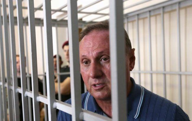 Рассмотрение апелляции наарест Ефремова перенесли на5января
