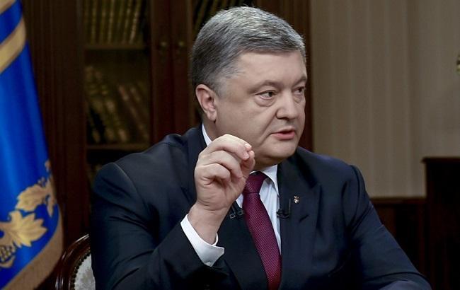 Фото: Петро Порошенко озвучив пропозицію України щодо санкцій проти РФ