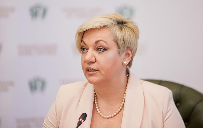 Гонтареву звільнили з посади голови НБУ