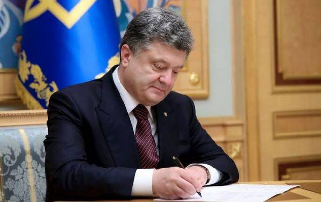 """Порошенко подписал закон о снятии моратория на продажу имущества за долги перед """"Нафтогазом"""""""