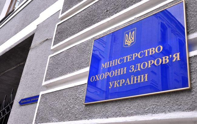 Фото: Минздрав Украины