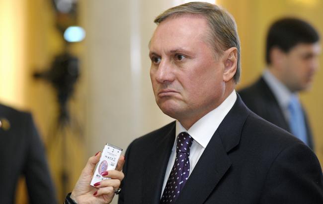 ГПУ будет ходатайствовать о применении электронного браслета к Ефремову