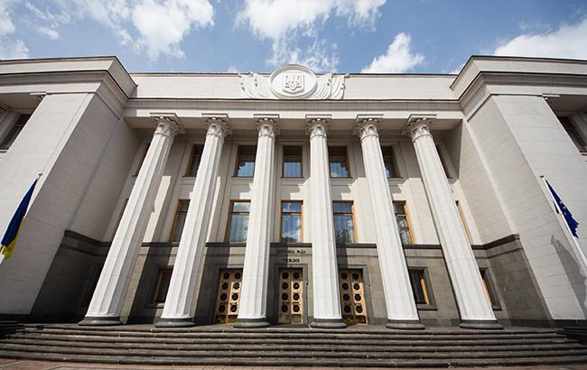 Законодательный проект оснятии депутатской неприкосновенности внесен вРаду