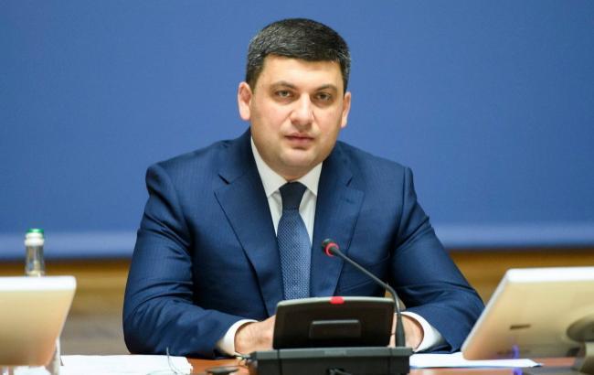 Гройсман поручил Минфину решить проблему срыва отопительного сезона в Киеве