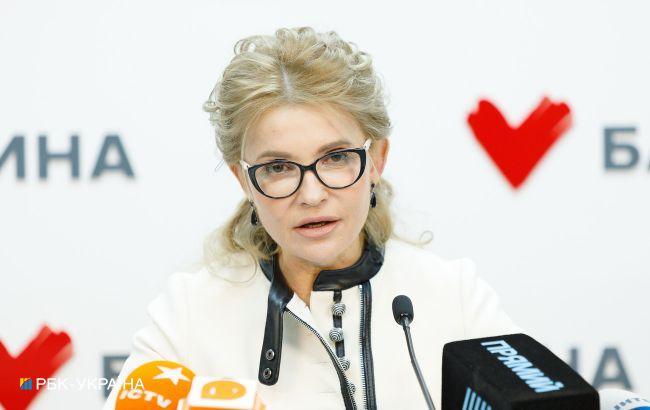 Единственная цель законопроекта об олигархах создать политическое шоу, - Тимошенко