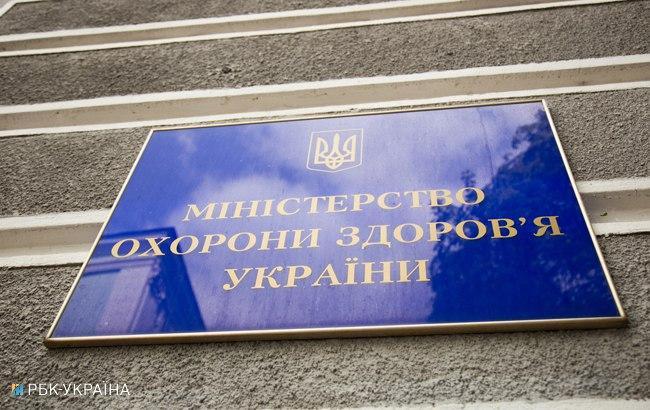 Фото: Министерство здравоохранения (РБК-Украина)