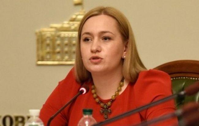 Фото: Оксана Юринець назвала кількість поправок до держбюджету