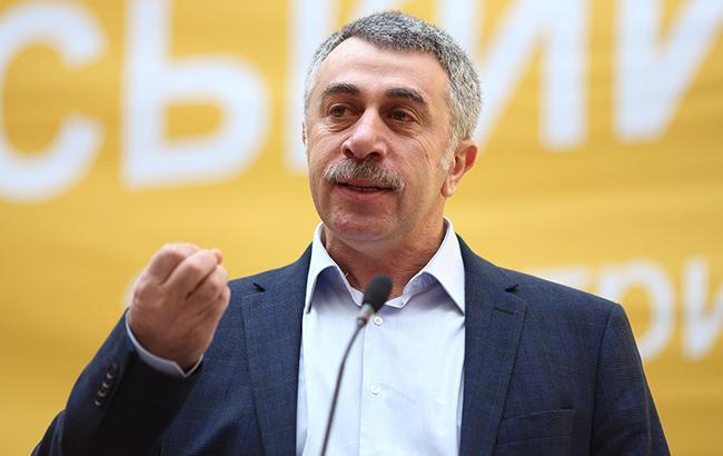 Доктор Комаровский рассказал, почему украинцы относятся к своему здоровью с пренебрежением