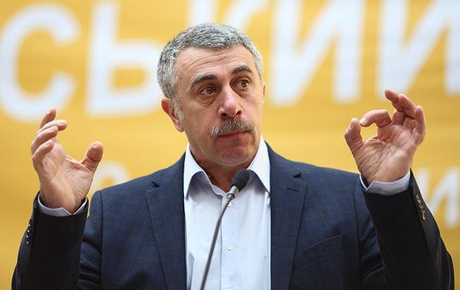 Доктор Комаровський (фото: РБК-Україна)