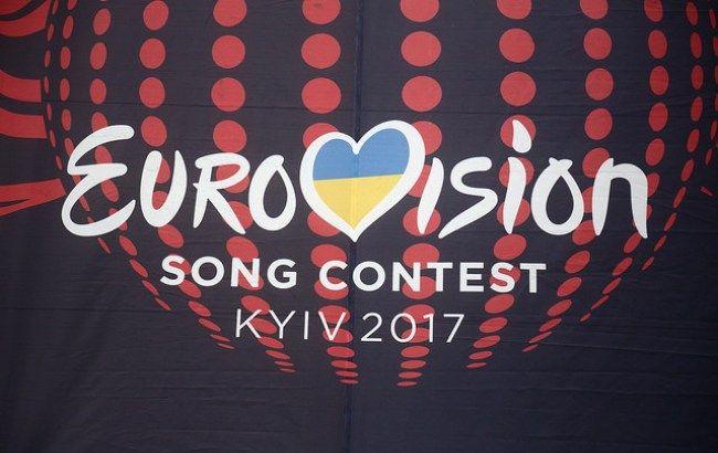 Фото: Євробачення 2017 Києві (РБК-Україна)