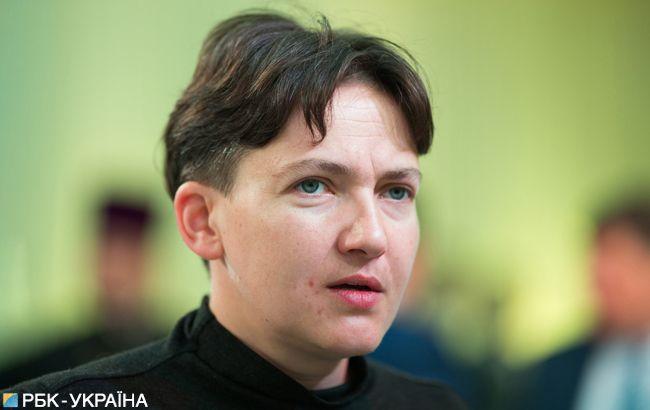 Надежда Савченко нашла новую работу: все подробности