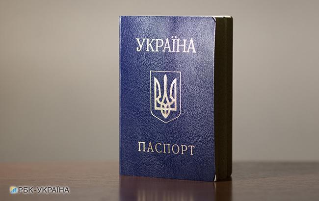 Уряд заборонив видавати паспорти у вигляді книжки