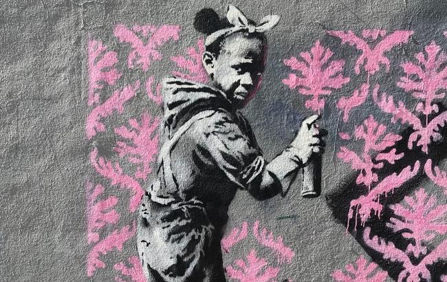 Відомий вуличний художник Бенксі створив серію нових малюнків (фото)