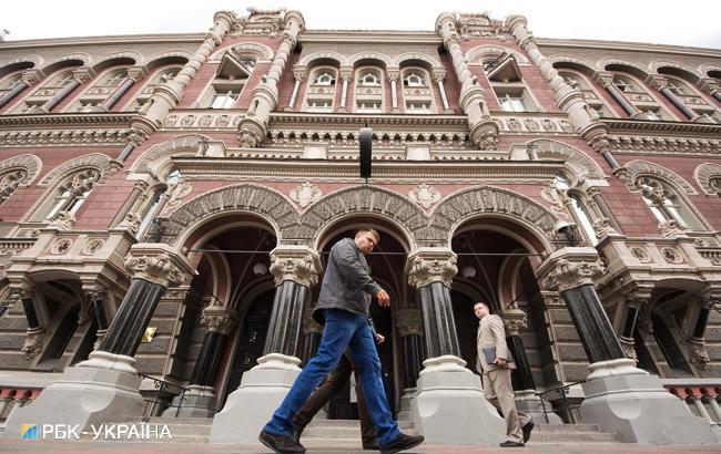 Вгосударстве Украина ослабили санкции против компаний из«черного списка»