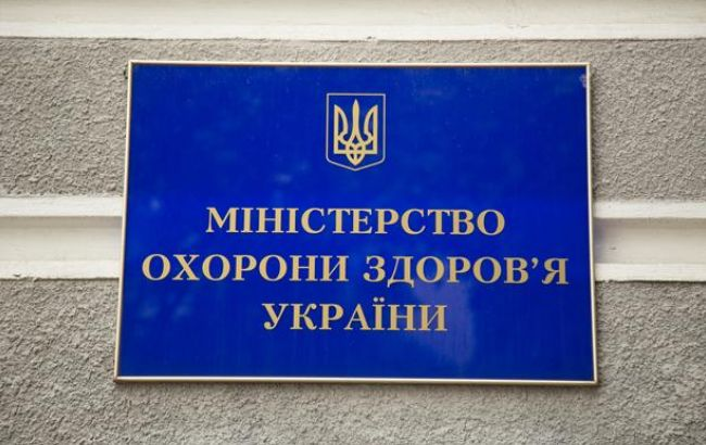 В Министерстве здравоохранения Украины сообщили оперерегистрации вакцины против гриппа