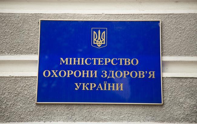 Фото: Минздрав (РБК-Украина)