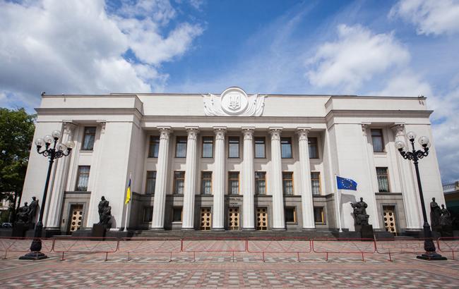 Фото: Рада провалила второе чтение закона о КСУ (РБК-Украина)
