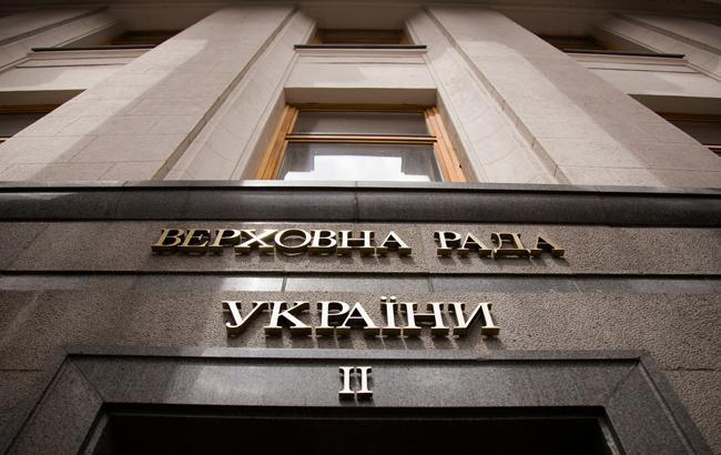 Рада підтримала створення Фонду енергоефективності