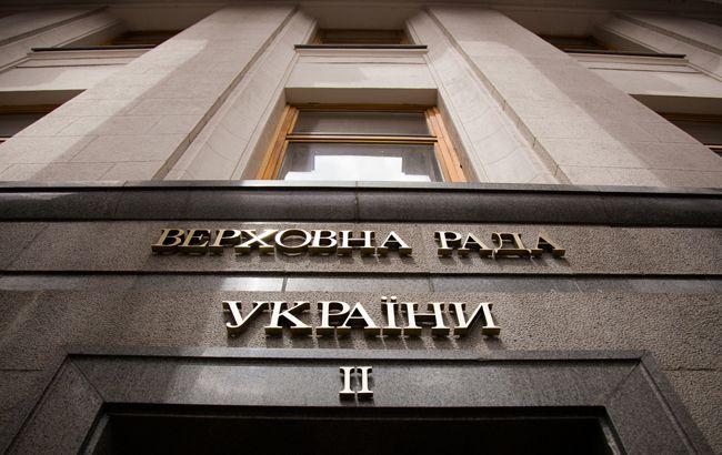 Фото: Верховная Рада Украины (Виталий Носач)