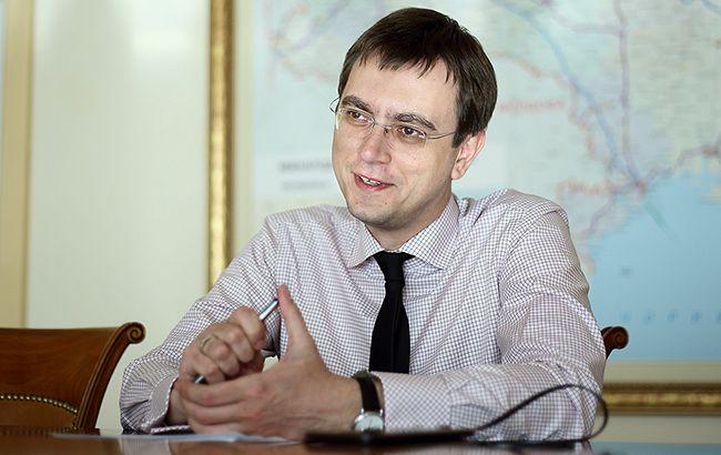 Фото: Володимир Омелян (РБК-Україна)