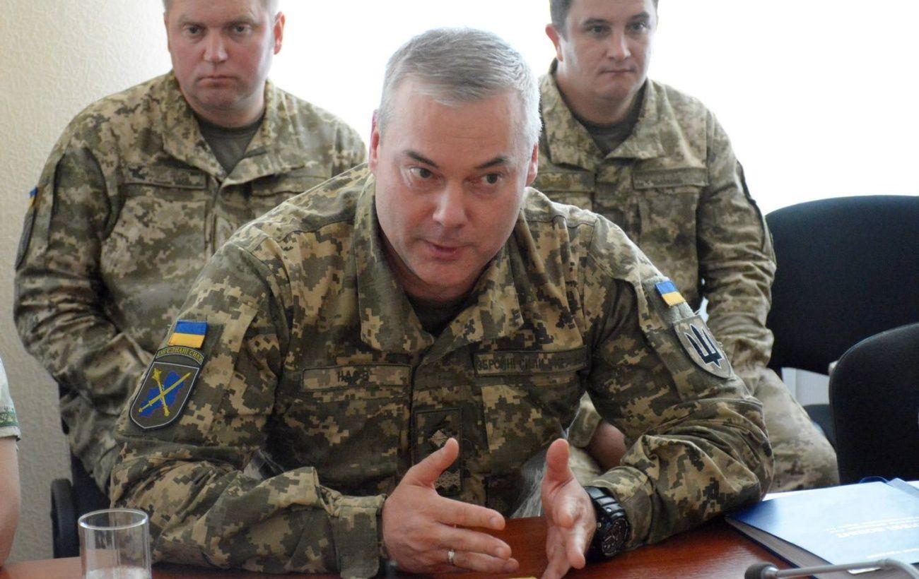 Наразі безпосередньої загрози вторгнення Росії в Україну немає, - Наєв