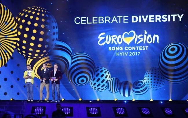 Організатори Євробачення 2017 назвали загальну суму витрат і прибутків від проведення конкурсу