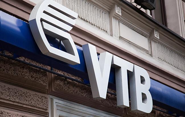 """Проблемний """"ВТБ Банк"""" підвищив комісію на зняття готівки"""