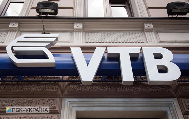 Російський ВТБ хоче здати ліцензію дочерного банку в Україні