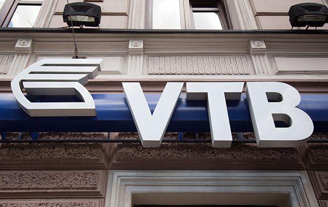 """З """"ВТБ Банку"""" під час роботи тимчасової адміністрації вивели 100 мільйонів"""
