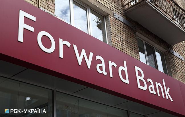 Фото: Форвард Банк (РБК-Украина)