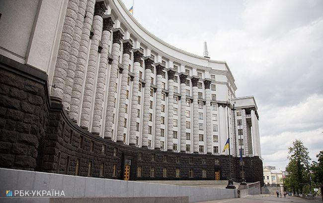 Кабмин Украины создал Фонд энергоэффективности