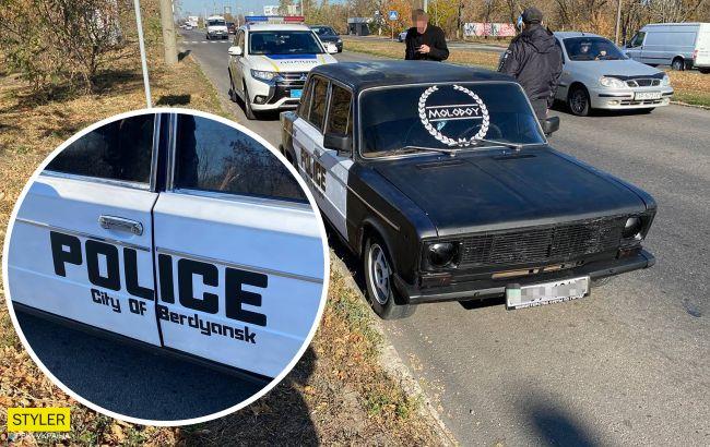 Украинца оштрафовали за то, что его машина похожа на полицейскую: как выглядит авто