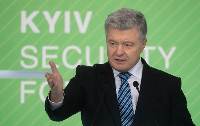 Порошенко назвал главные задания для Украины в сфере безопасности